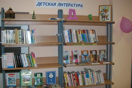 Библиотека ГБОУ школа № 655 СПб - фото 2