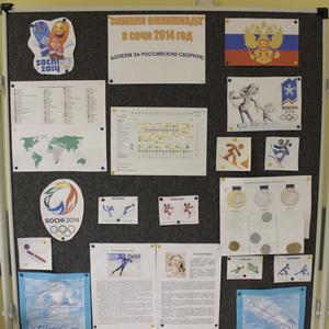 Тематический стенд к XXII Зимним Олимпийским играм в Сочи - фото