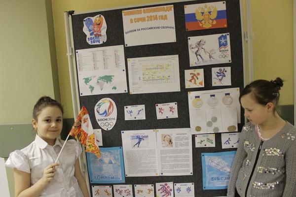 Тематический стенд к XXII Зимним Олимпийским играм в Сочи - фото 4
